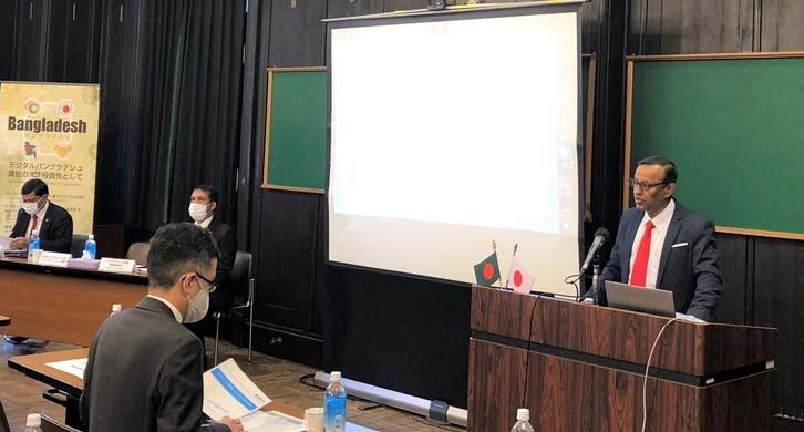 জাপানে বাণিজ্য, বিনিয়োগ ও দক্ষ মানবসম্পদ উন্নয়ন বিষয়ক সেমিনার অনুষ্ঠিত