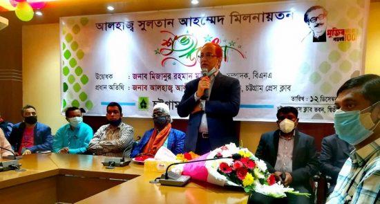 বাংলাদেশ নিউজ এজেন্সি (বিএনএ) সম্পাদক মিজানুর রহমান মজুমদার