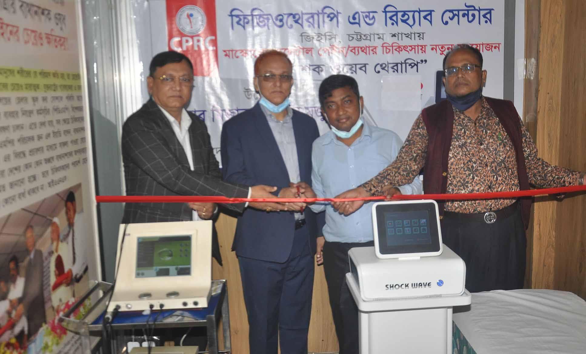 চট্টগ্রামে সিপিআরসি'র উদ্বোধন করলেন বিএনএ সম্পাদক