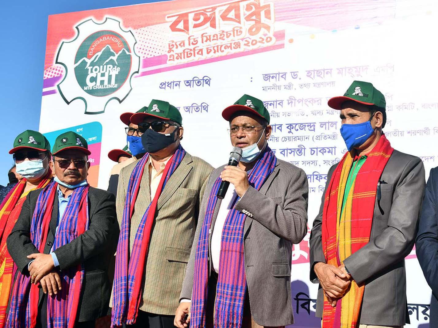 বঙ্গবন্ধু-টুর-দি-সিএইচটি-মাউন্টেন-বিকে-প্রতিযোগিতার-উদ্বোধনী-অনুষ্ঠানে-তথ্যমন্ত্রী