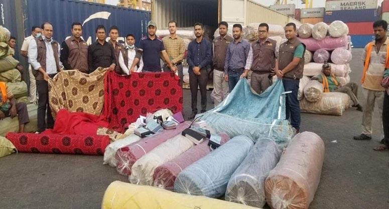 চট্টগ্রাম বন্দরে ৪০ টন পর্দা-সোফার কাপড় আটক