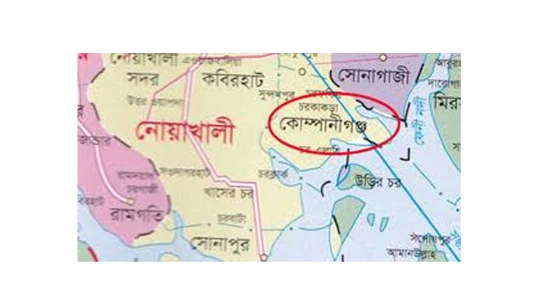 কোম্পানীগঞ্জে আধাবেলা হরতাল প্রত্যাহার