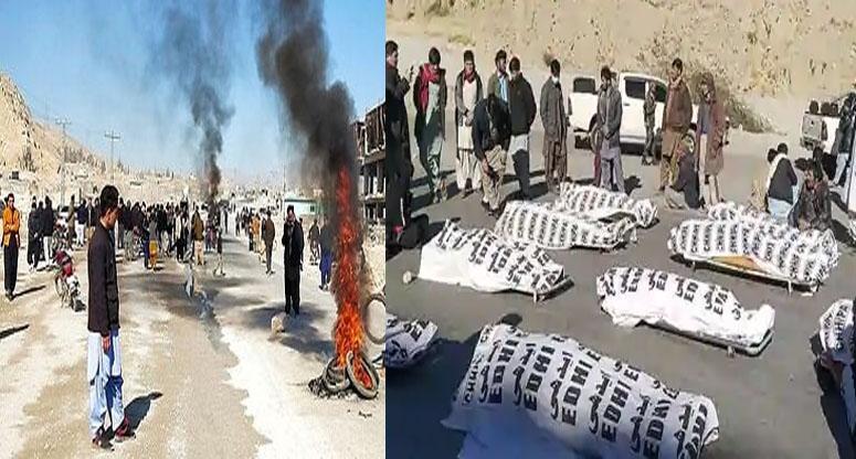 পাকিস্তানে ১১ শিয়াকে গুলি করে হত্যা