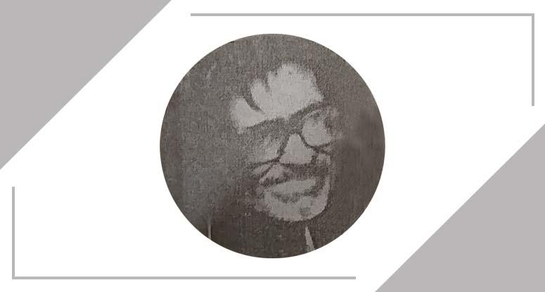 ভাষা সৈনিক ডা. আলী আজমল