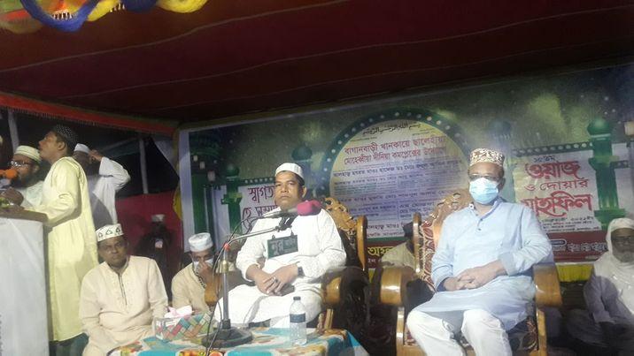 ছাগলনাইয়া বাগানবাড়ী মাদ্রাসার বার্ষিক মাহফিল সম্পন্ন