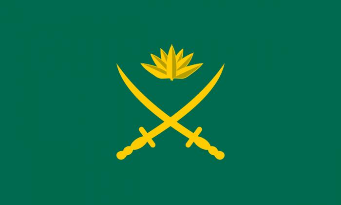 বাংলাদেশ সরকার এবং বাংলাদেশ সেনাবাহিনী