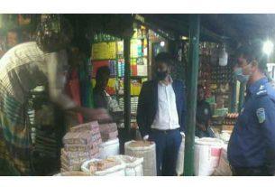 ত্রিশালে নকল বিড়ি বিক্রি করায় সাত জনকে জরিমানা