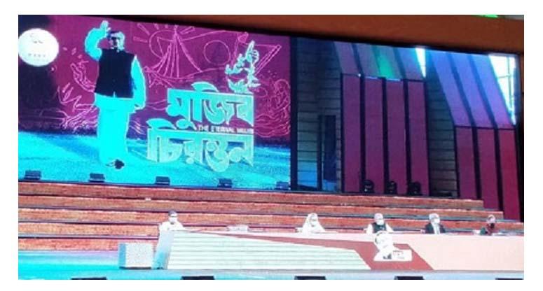 প্যারেড স্কয়ারে চলছে 'মুজিব চিরন্তন'-এর তৃতীয় দিনের অনুষ্ঠান
