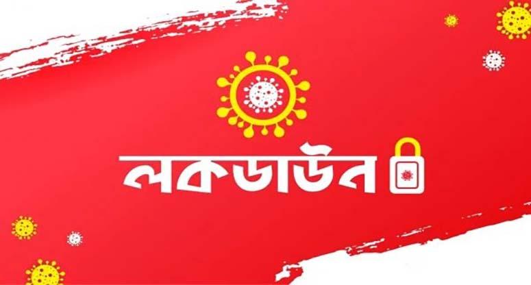প্রজ্ঞাপন জারি