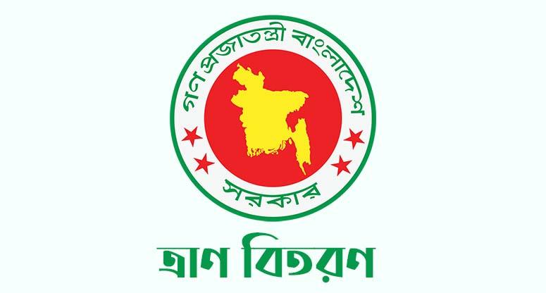 চট্টগ্রাম বিভাগে সরকারি ত্রাণ বিতরণ অব্যাহত