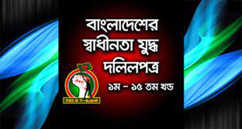 নয়াদিল্লীতে বাংলাদেশ পার্লামেন্টারী দল