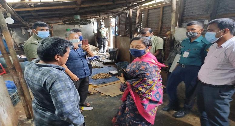 কর্ণফুলীতে অবৈধ চামড়ার গুদামকে ৭০ হাজার টাকা জরিমানা