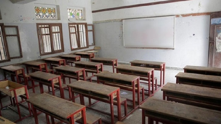 শিক্ষা প্রতিষ্ঠান বন্ধ