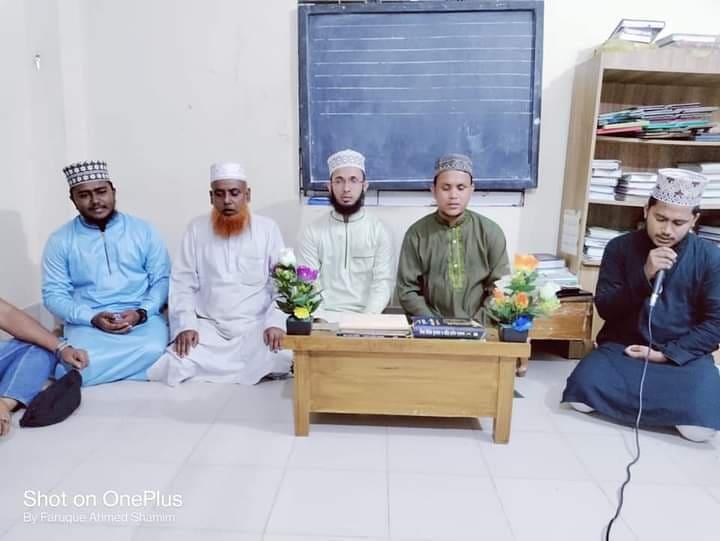 রৌশন ফকির দরগাহ মাদরাসা