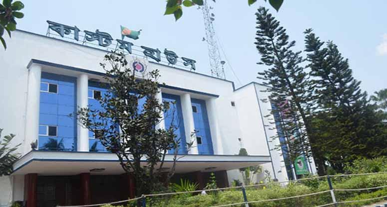 রাজস্ব আদায়ে চট্টগ্রাম কাস্টমস এর নতুন রেকর্ড