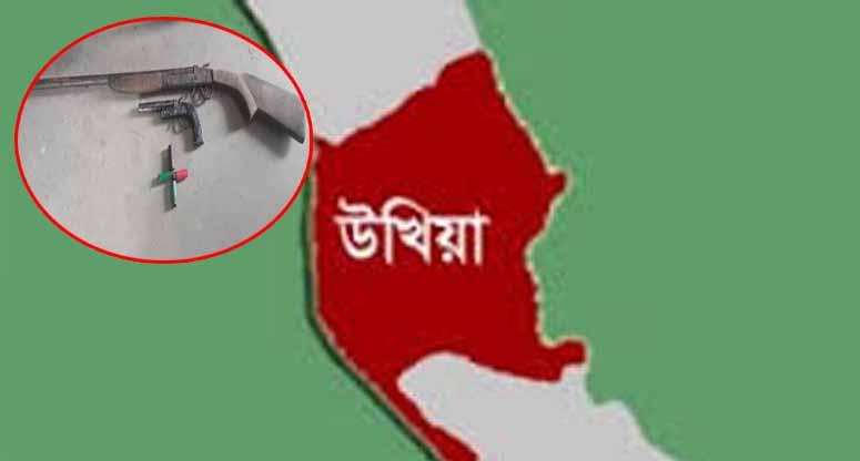 উখিয়ায় 'বন্দুকযুদ্ধে' করিম ডাকাত নিহত