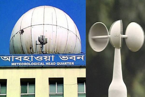 meteorological headquarter bangladesh আবহাওয়া অফিস