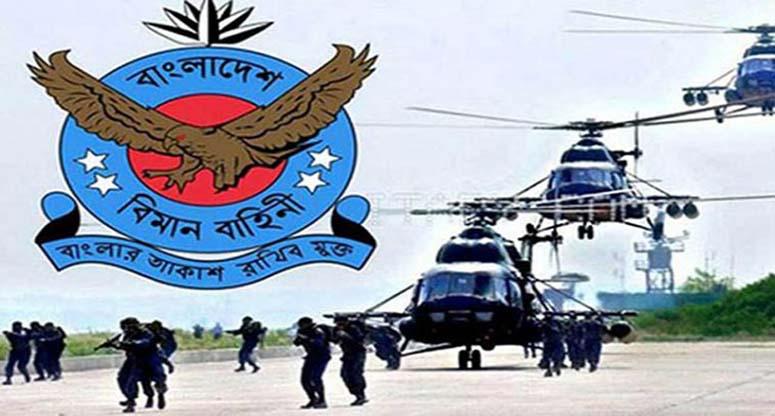 বাংলাদেশ বিমান বাহিনীতে সেনা নিয়োগ