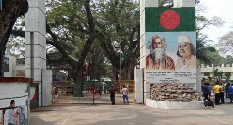 ভারতের সঙ্গে ১০ স্থলবন্দর খুলে দেয়ার সিদ্ধান্ত